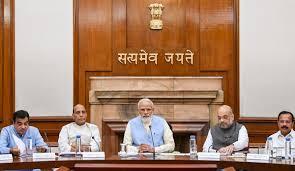 Bureaucracy Reshuffle 2020