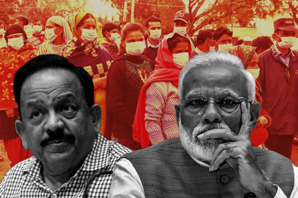 Mismanagement of Corona in India
