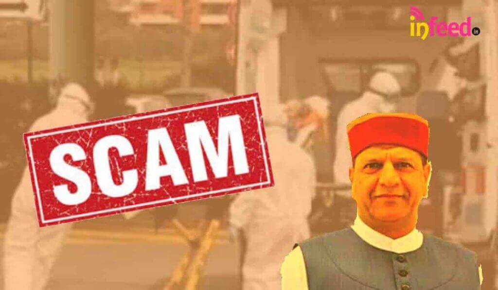 Himachal BJP Chief