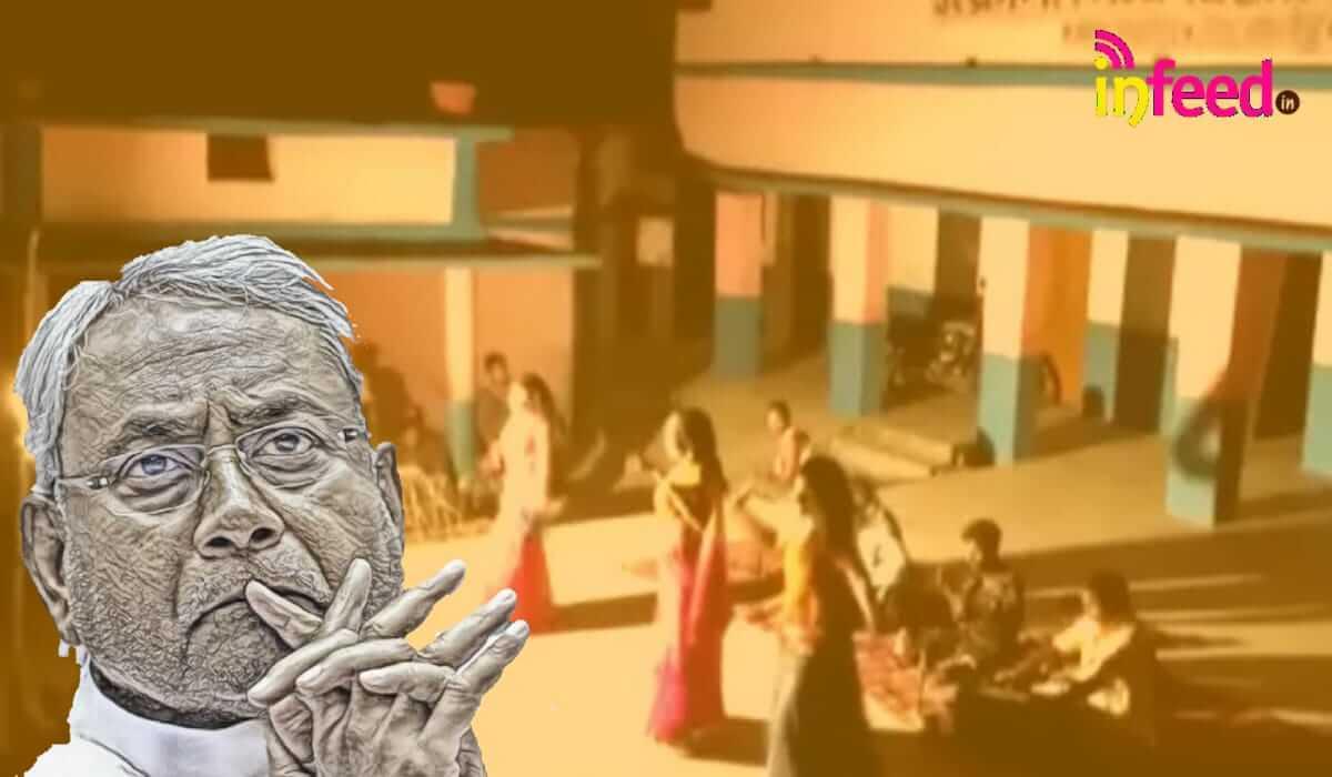 Samastipur Quarantine Centre
