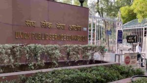 UPSC Releases final results of civil services exam 2019