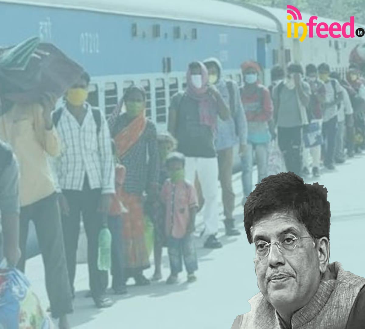 Railway Minister Lies