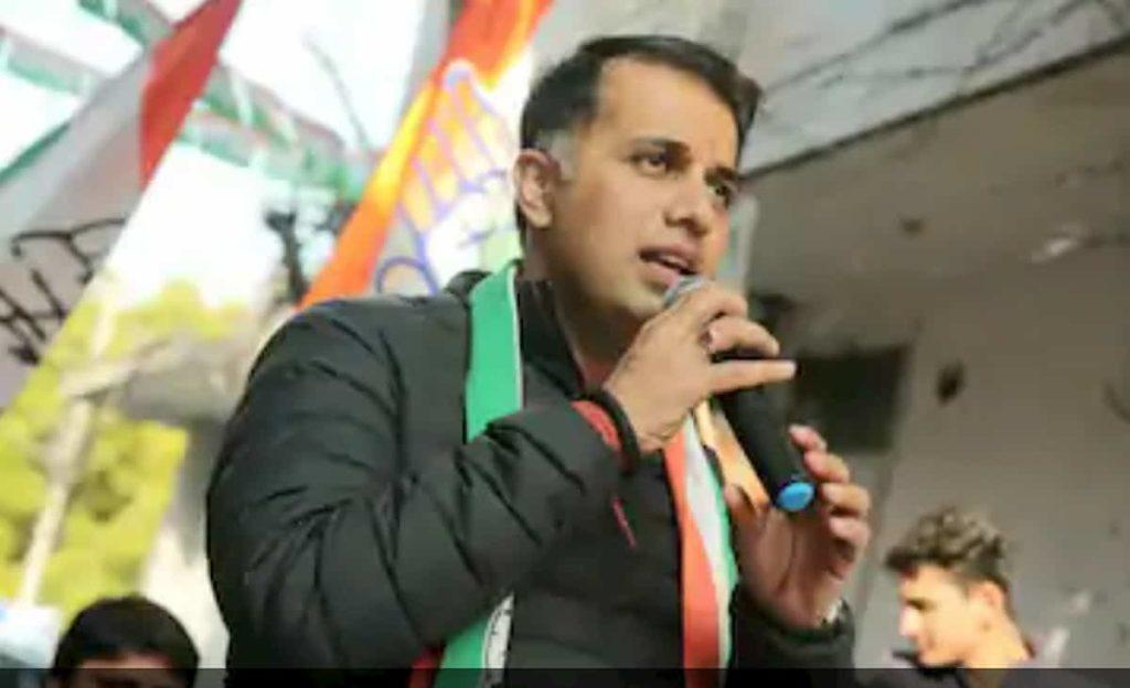 Abhishek Dutt Congress