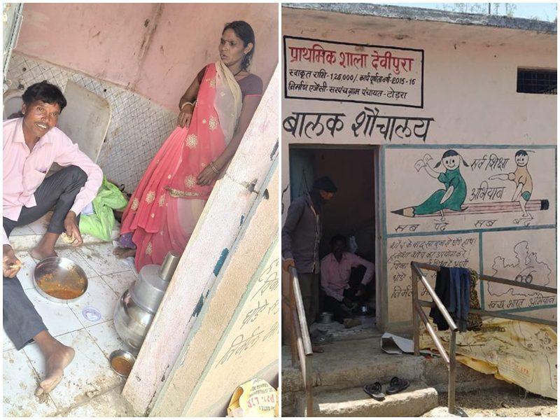 Toilet Quarantine Centre
