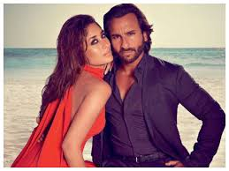 Kareena Saif Lockdown Memory