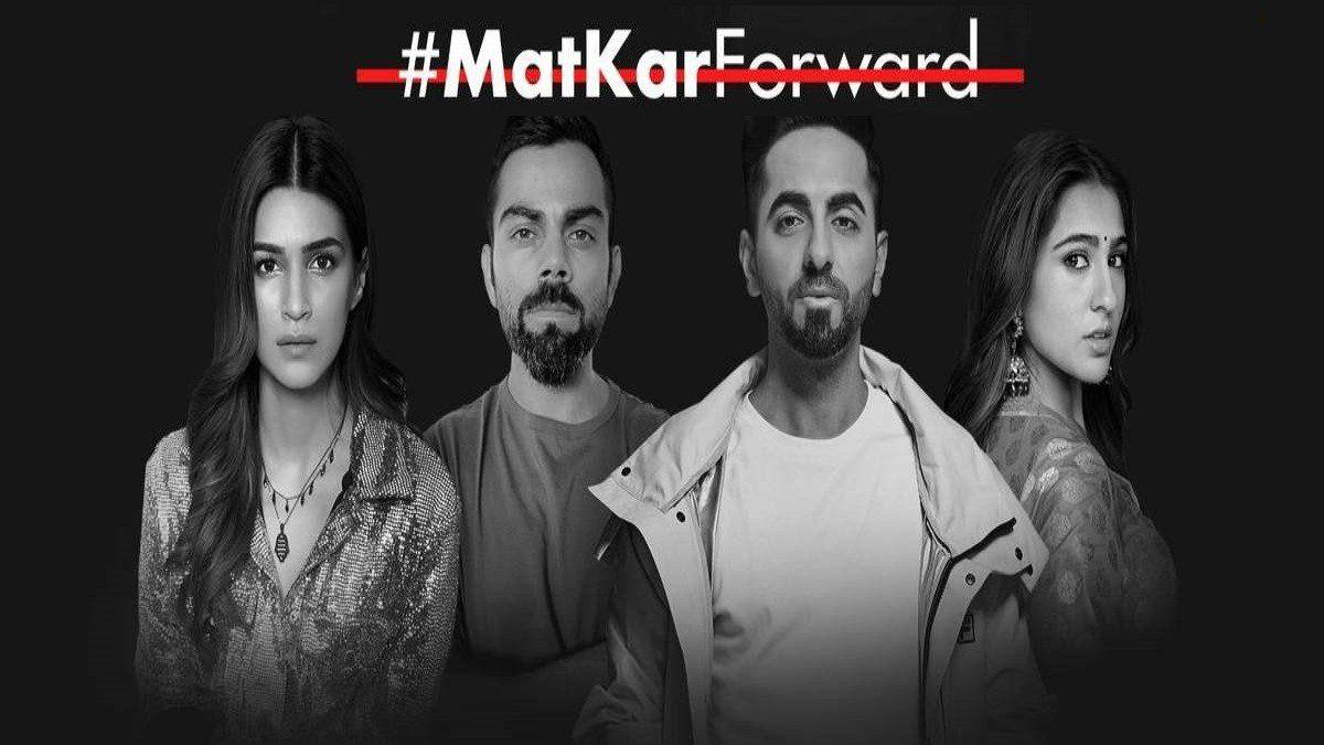 Mat Kar Forward