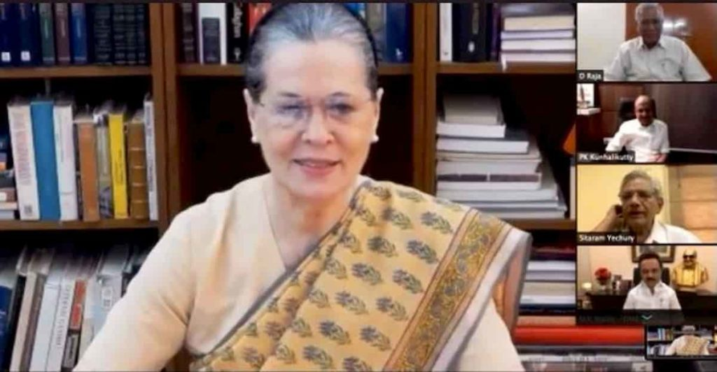 Sonia Gandhi All Party Meet