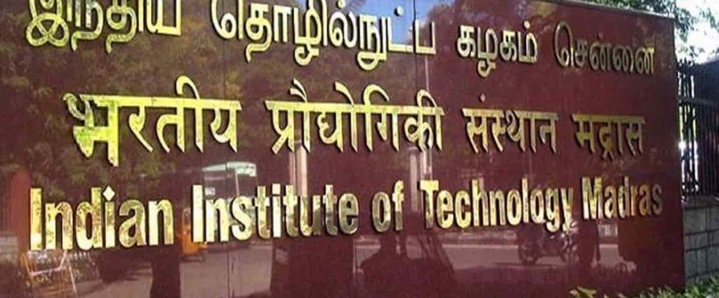 IIT Madras Free Online Courses