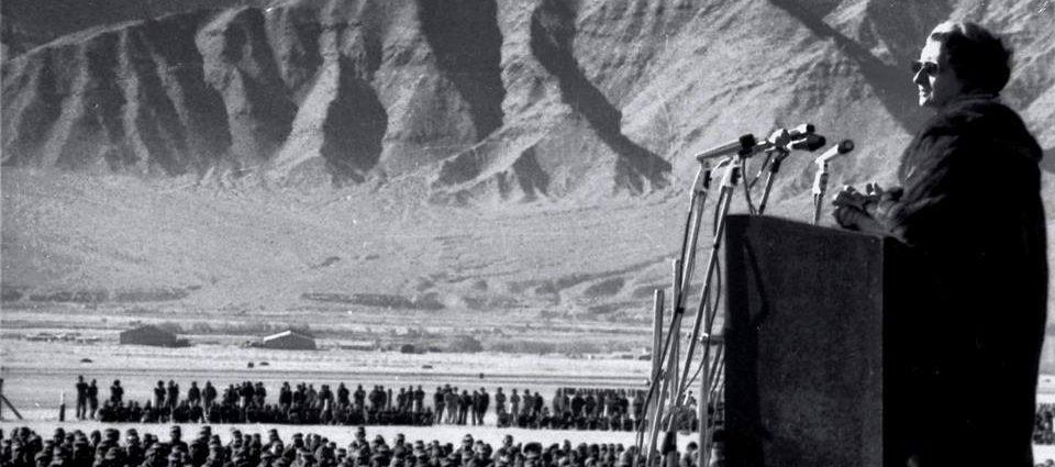 Indira Gandhi addressing Army jawans at Galwan Valley