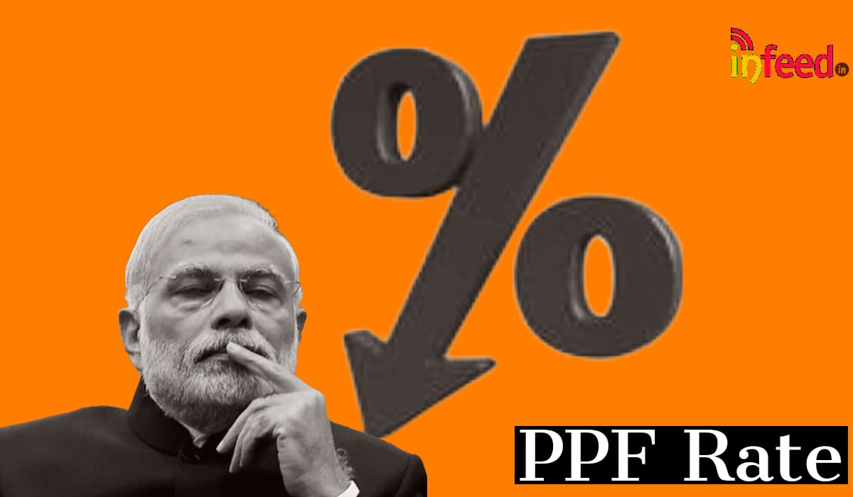 PPF Rate Revise to less than 7%be likely
