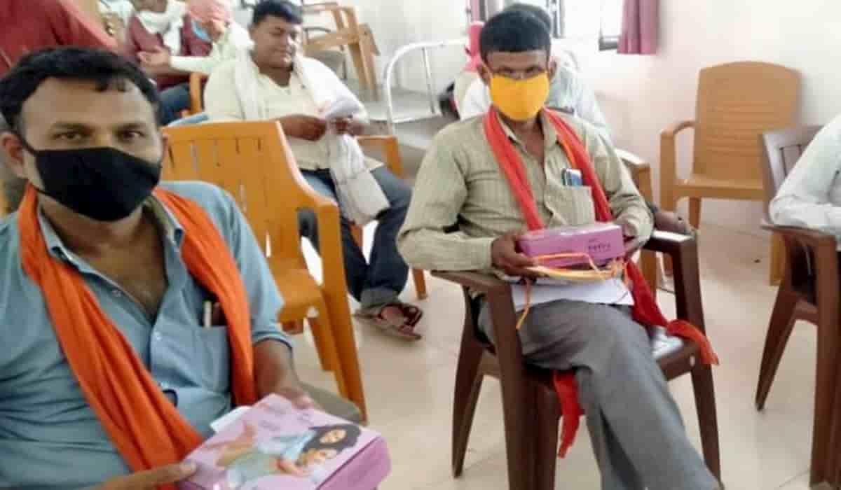Bihar Condom Quarantine Centre