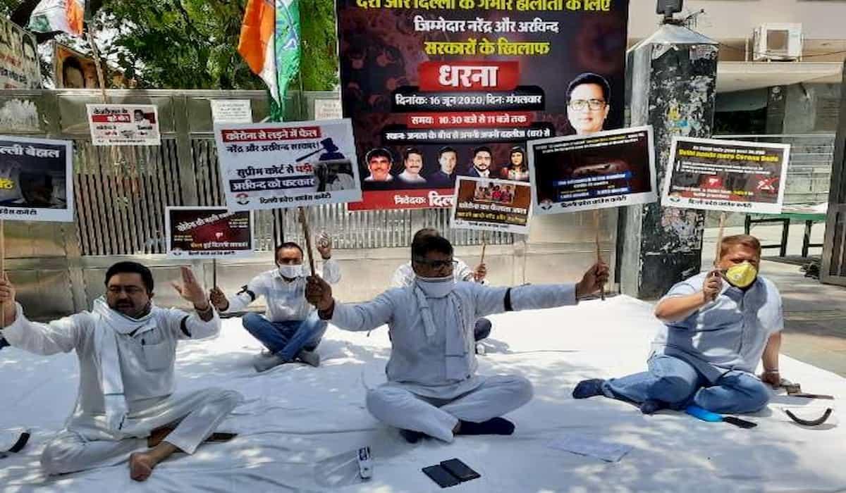 Delhi Congress Protest