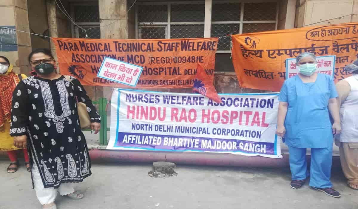 Hindu Rao Hospital