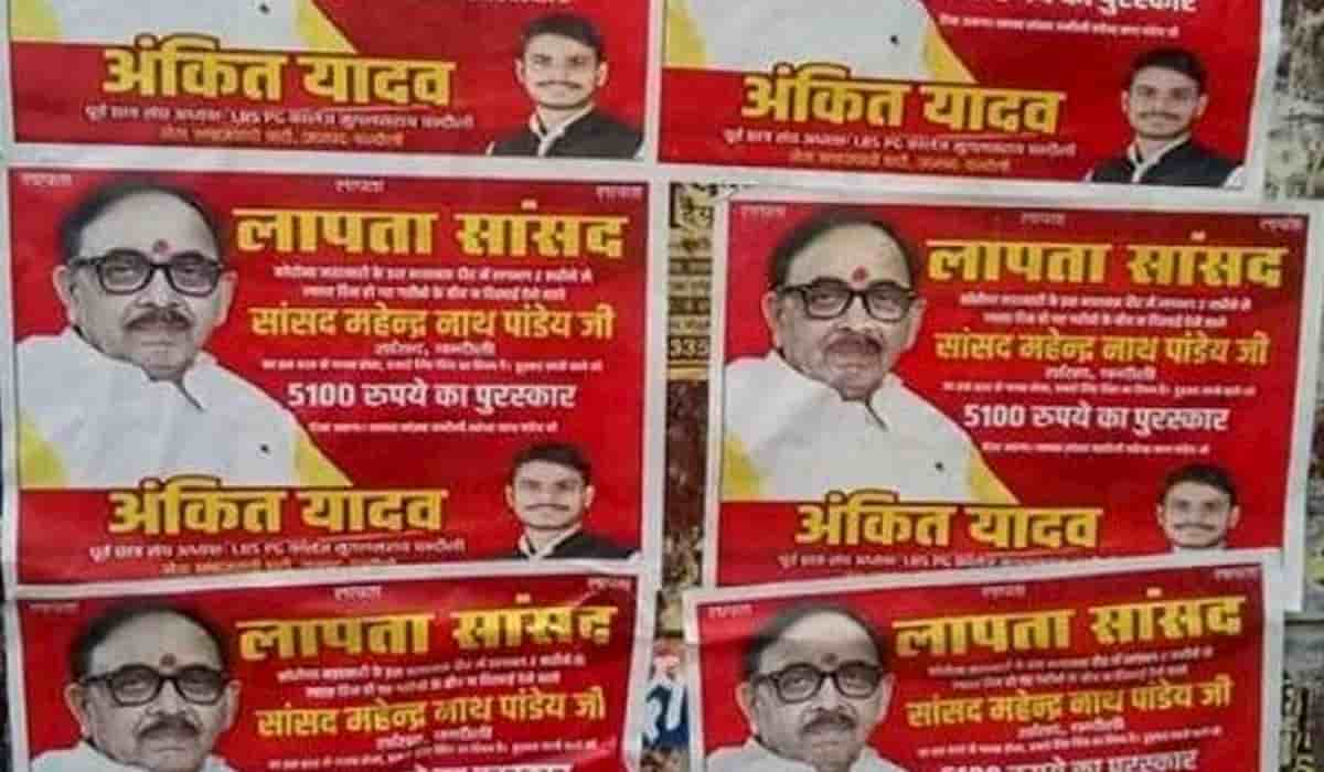 Posters in UP Against Missing Ministers | inFeed