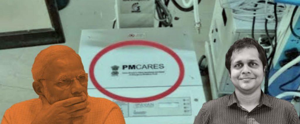 Saket Gokhale PM-CARES Fund Scam