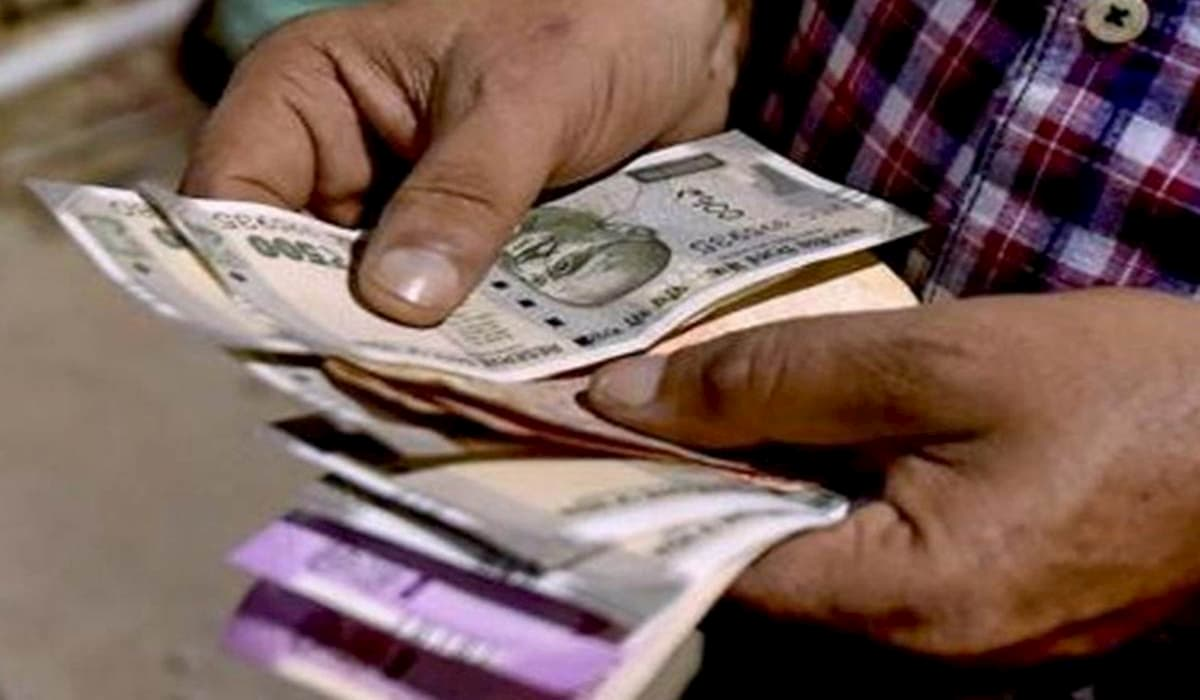 Salary Cut for Central Employees