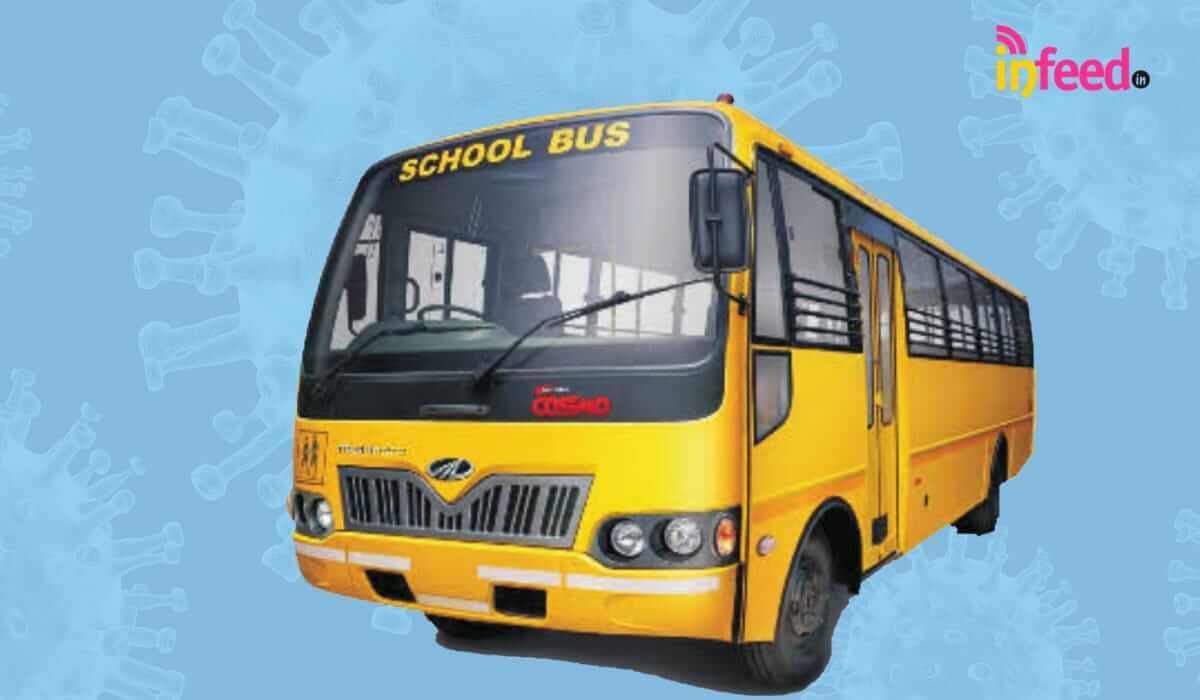 School Bus Guidelines