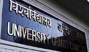 Supreme Court on UGC Exam