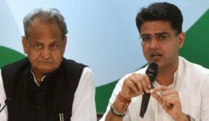 Rajasthan Crisis : Gehlot's Fate to be decided today
