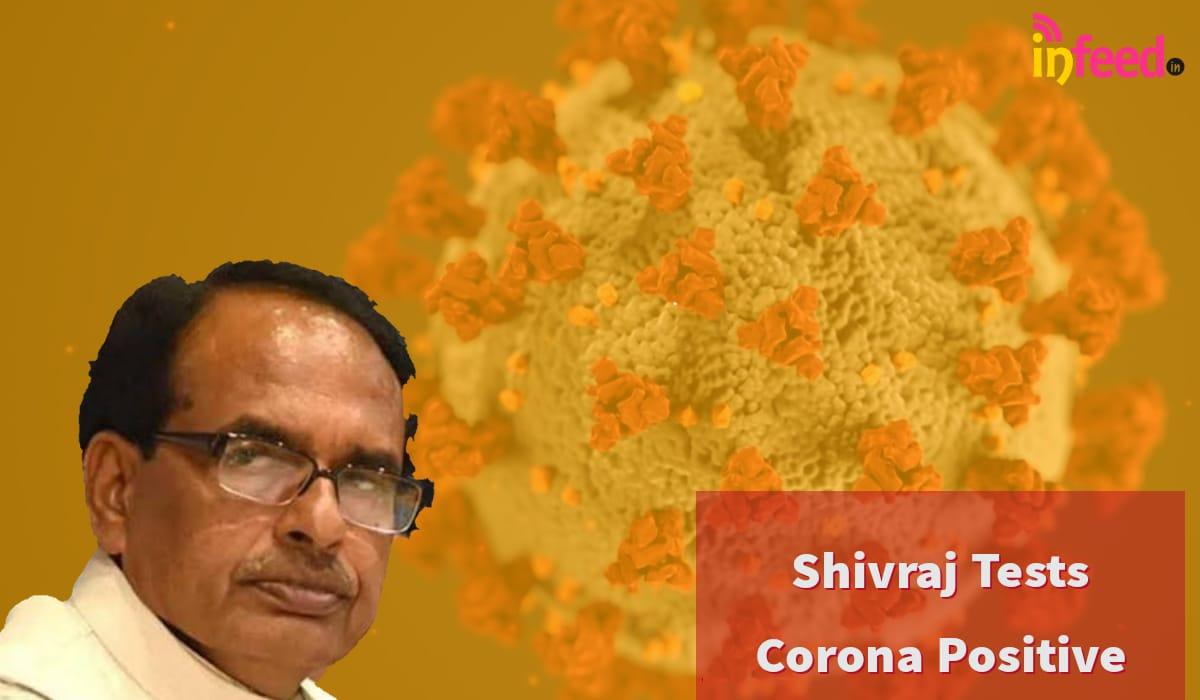Madhya Pradesh CM Shivraj Singh Chouhan Tests Corona Positive