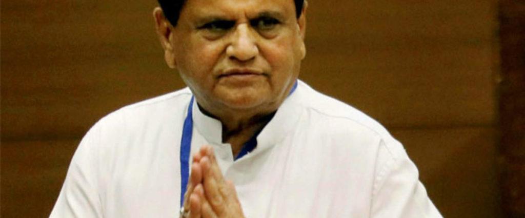 ED Ahmed Patel