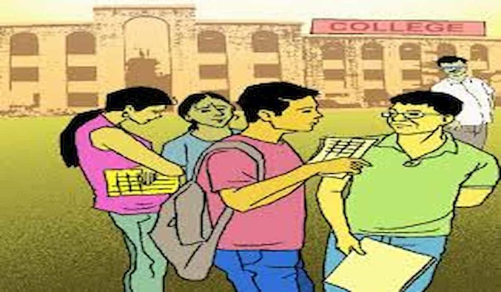 AICTE Cut seats in technical colleges
