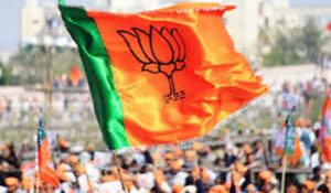 Bihar BJP Office Corona Hotspot