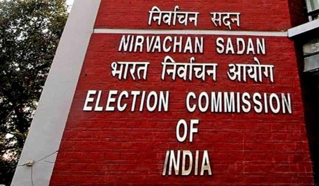 Bihar Elections EC