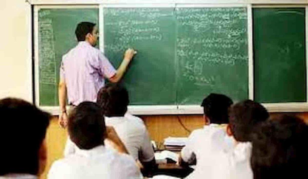 Bihar Teachers Recruitment Stayed