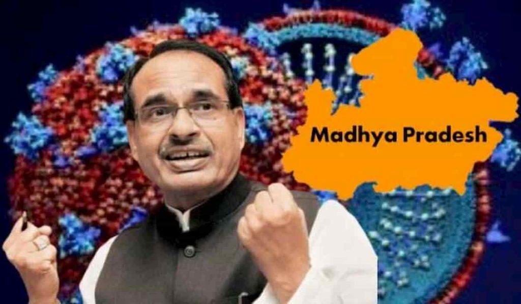 Madhya Pradesh Corona