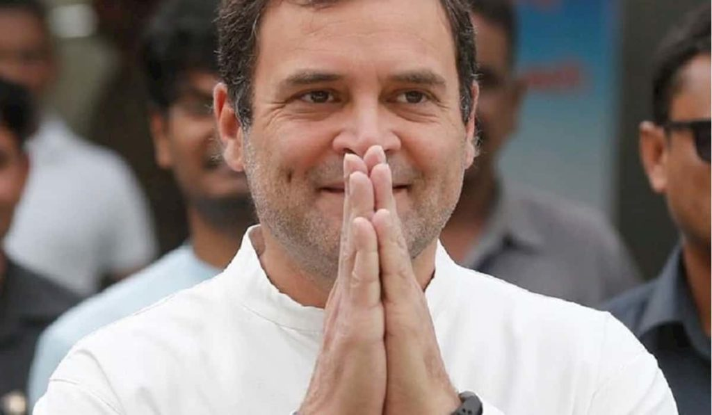 Rahul Gandhi Launches His Telegram Channel