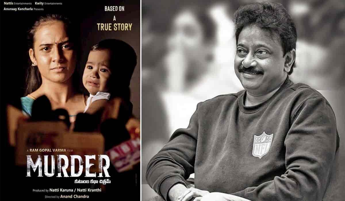 Ram Gopal Varma Murder Movie