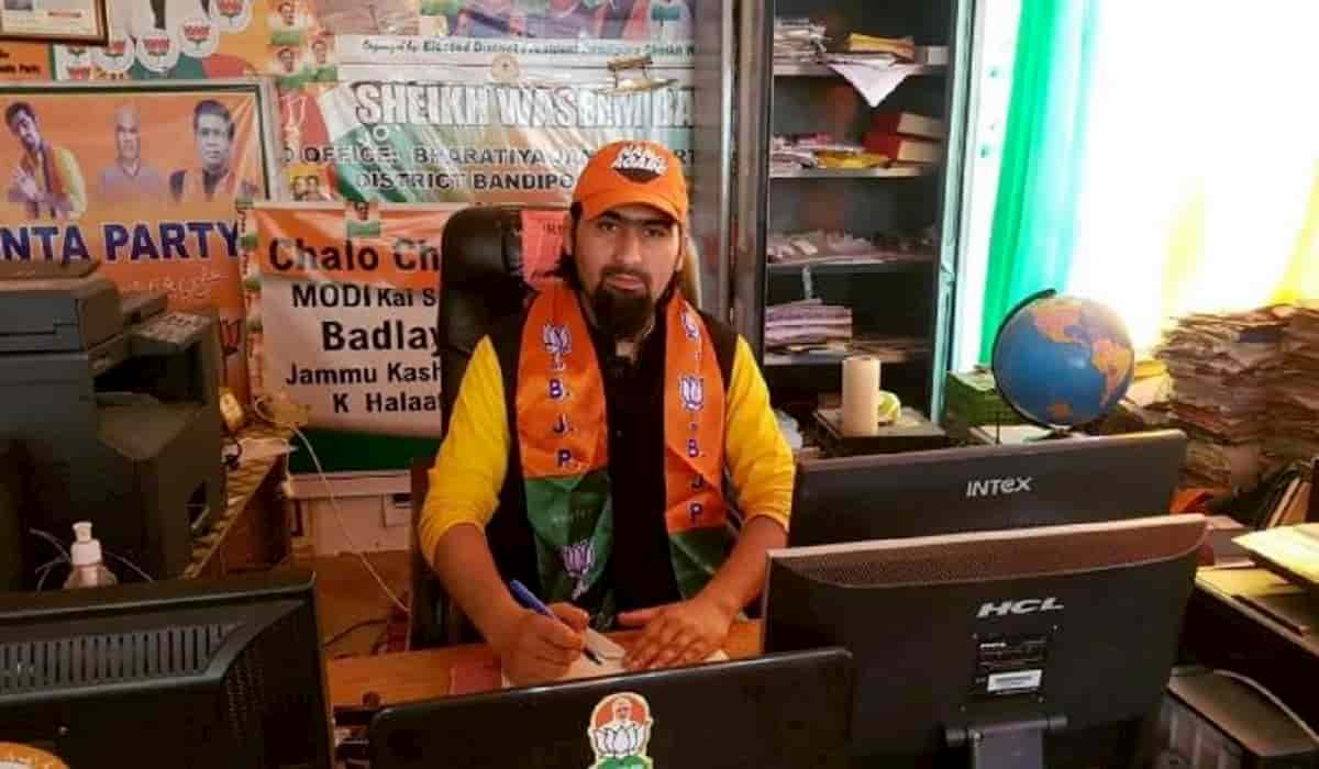 BJP Leader Wasim Bari Shot Dead by Terrorists