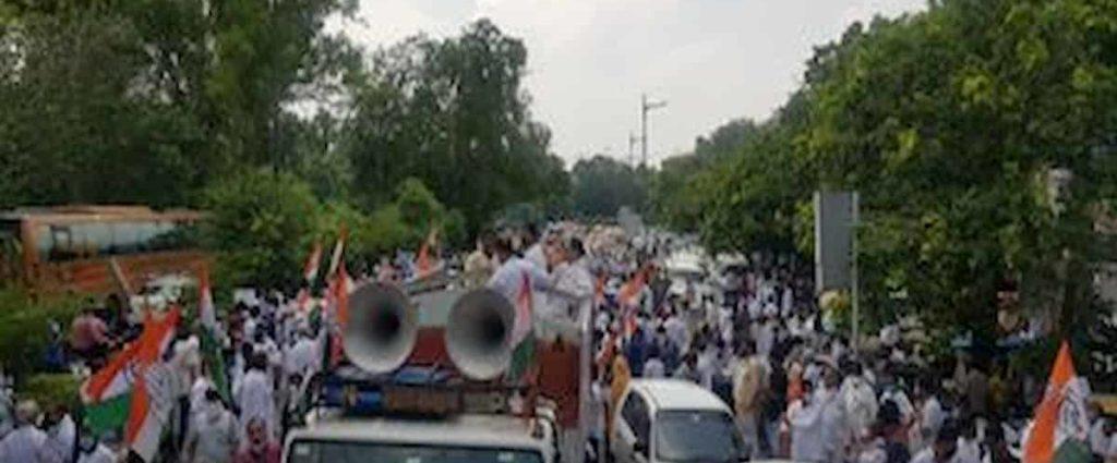Delhi Nyay March