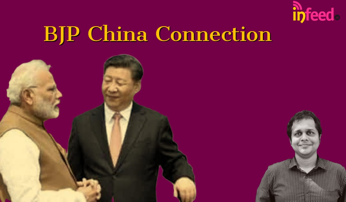BJP China Connection