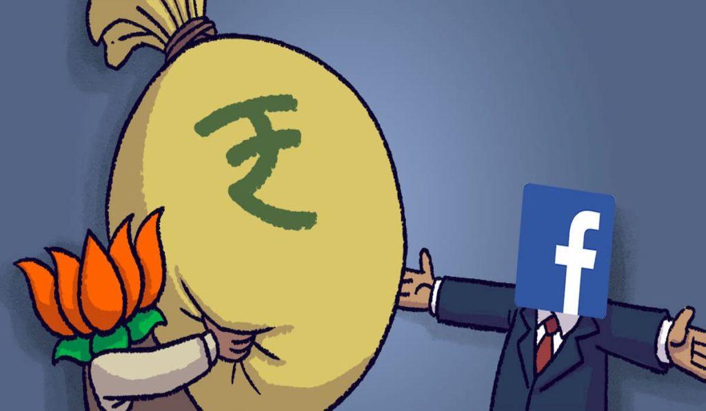 BJP Tops the list of Facebook Spending