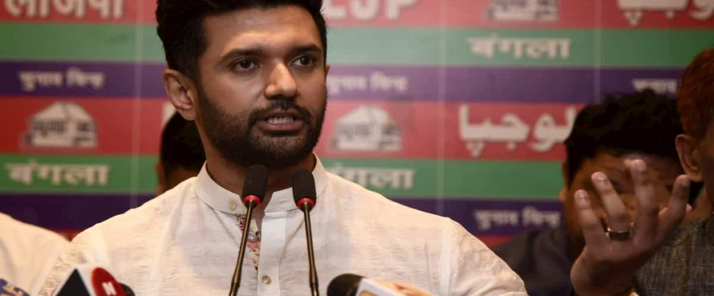 LJP Hints of Parting Its Way From NDA