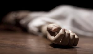 Kanpur BEO Commits Suicide After Testing Positive