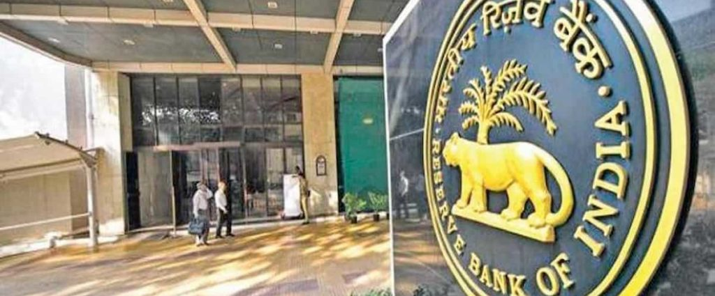 RBI Keeps Repo Rate at 4%