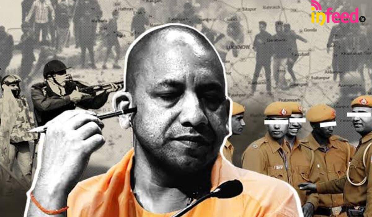 Uttar Pradesh Revenge, Rape
