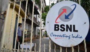 BSNL Asset Sell