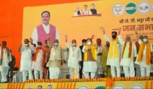 FIR Lodged against BJP Leaders for floating Covid Guidelines in Gaya Rally