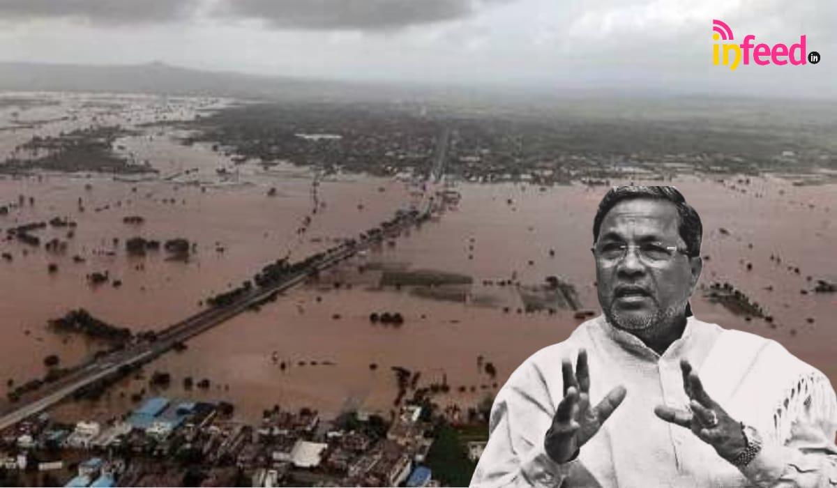 Karnataka Flood : Siddaramaiah