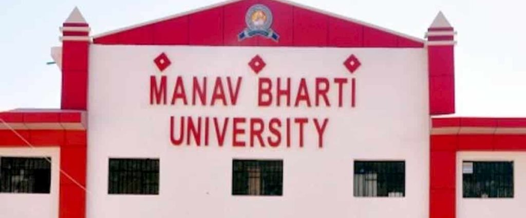 Himachal's Manav Bharti University Sold 5 Lac Fake Degree