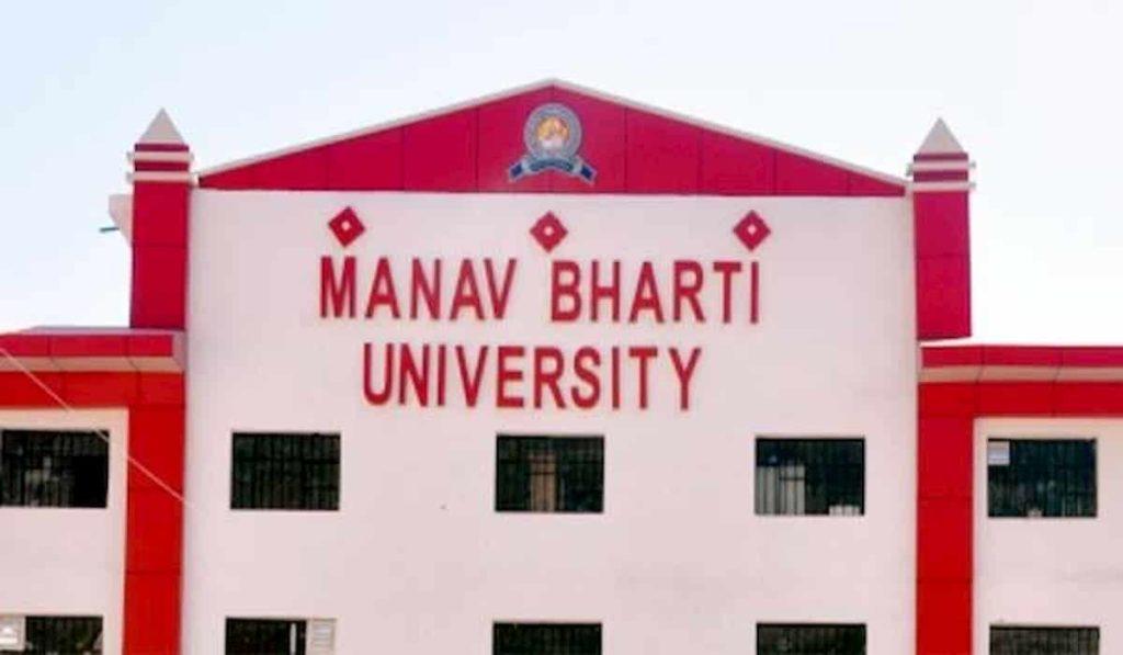 Himachal's Manav Bharti University Sold 5 Lac Fake Degree