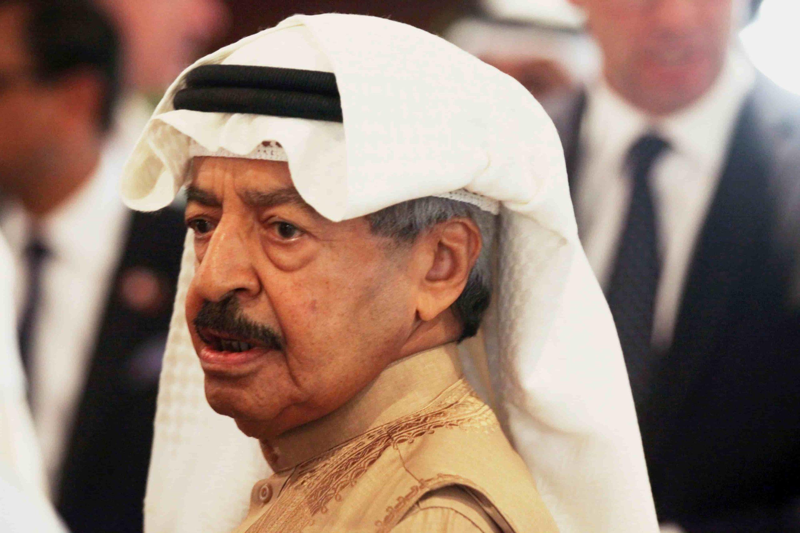 Bahrain's Prince Khalifa Dies