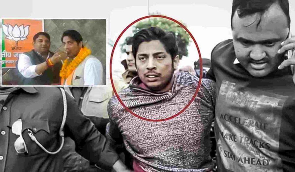Anti CAA Firing Accused Joins BJP