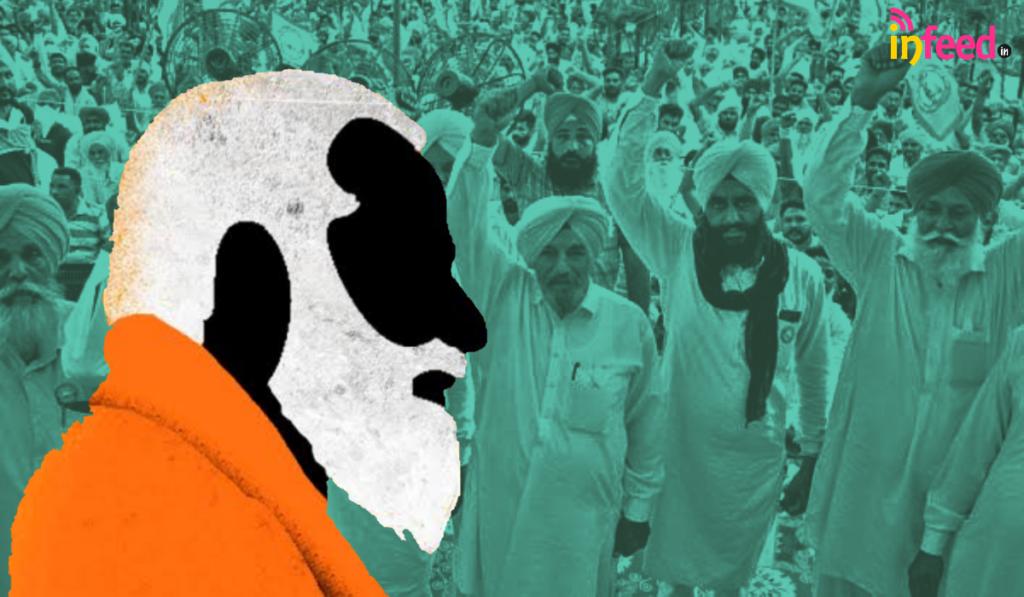 Modi government surrenders to farmers demands