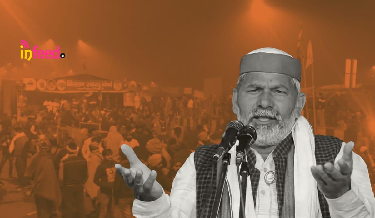 Rakesh Tikait Gets Support of Farmers at Ghazipur Border