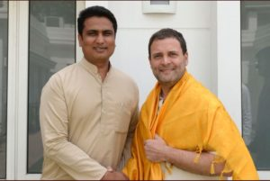 Anil Chowdhury with Rahul Gandhi